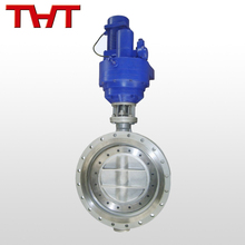 auto carbon steel electric butterfly valve