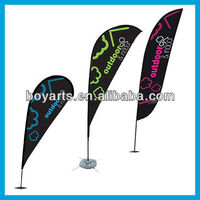 Hot advertising feather flag banner