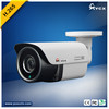 Ip66 H.265 H.264 Onvif Protocol Network Camera Ip 5mp Real Time Ip Camera Outdoor