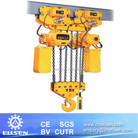 Heavy duty lifting height 3m ~ 30m electric chain hoist 15 ton with motorized trolley