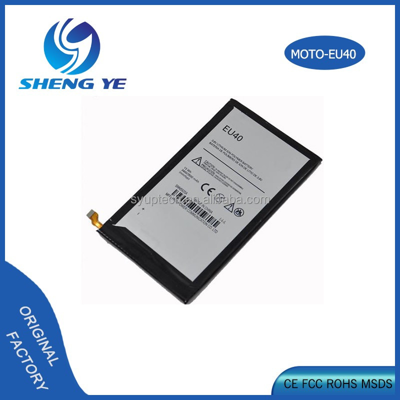 New EU40 Li-ion Battery For Motorola Droid Ultra XT1080M Maxx 3400mAh