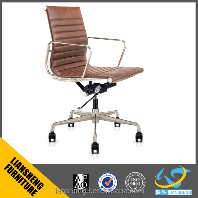 Liansheng EM02B oversea market hot sale model,ames leather chair with aluminium alloy five star wheel base