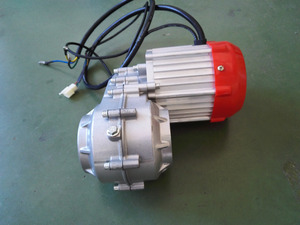 1200w dc motor for kids electric tricycle /electric car