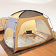 AIOIAI Winter Kids Folding House Tent Indoor Kids Bed Tent Children Anti-Mosquito Bed Tent