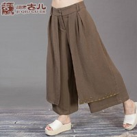 2014 Summer classy design fashion ladies wide leg linen free size pants