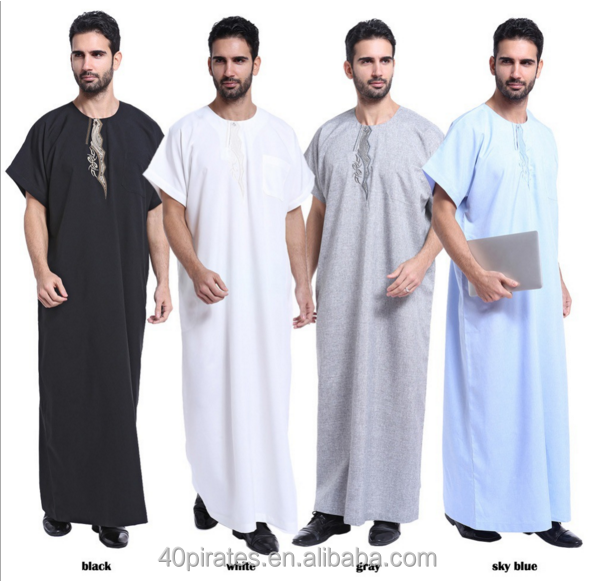 new muslim clothes islamic clothing baju kurung 2017 latest man short sleeve burqa designs pictures men new model abaya in dubai