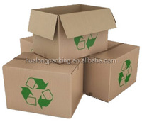 recycled cardboard packaging boxes wholesale