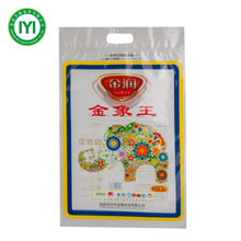 MY Import China Products Recycled 9 Colors Plastic Polypropylene Sack PP Woven Bag