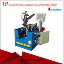 CNC Induction Heating Machine for Engine Valve