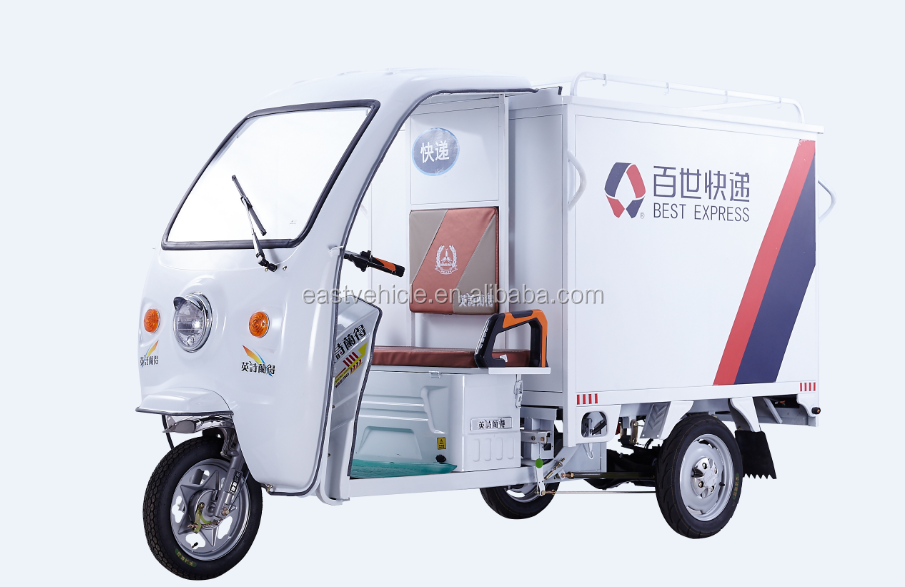 3 wheel electric express tricycle cargobike food delivery cargo tricycle or for EMS/Post