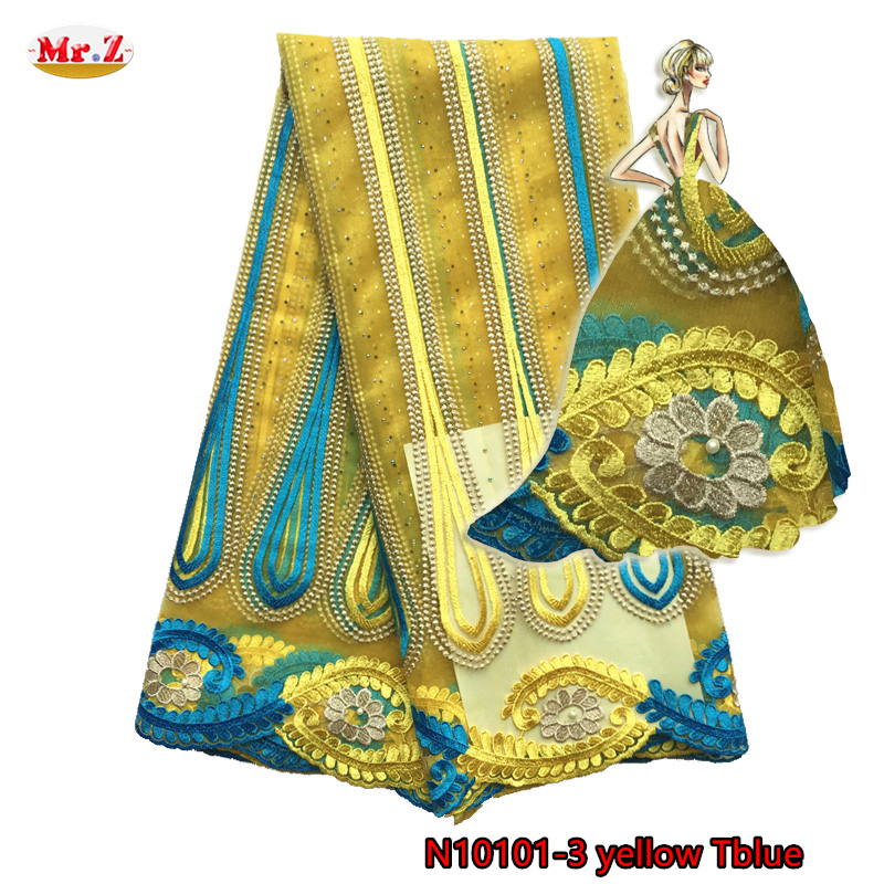 Yellow African French Lace Latest African Lace Clothes For Dress