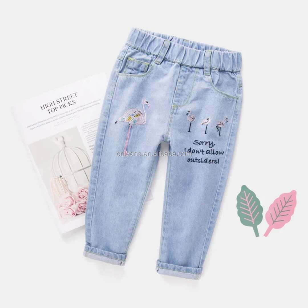 GZY jeans tops girls jeans 2017 latest design jeans pants for girl
