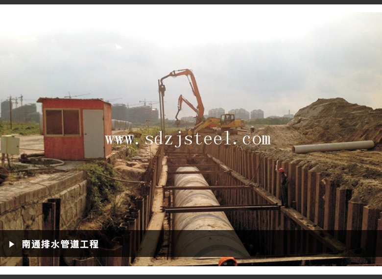 hot rolled larsen u steel sheet pile