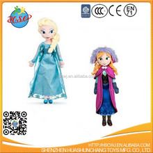 custom frozen anna elsa and Anna plush doll