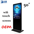 32 43 47 50 55 65 inch wifi kiosk machine for shopping mall advertising with led touch screen android all in one standing kiosk