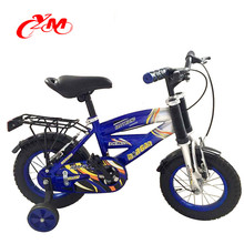 New model children cycle 12inch to Pakistan/High quality strong steel frame cycle for kids /cheap price kids bikes for toddlers