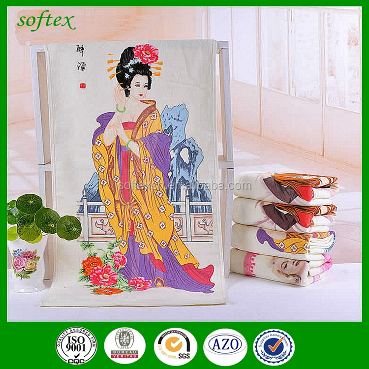 home daily necessities artifact personalized gadgets practical In warm water will change color towels