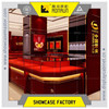 Chinese style jewelry display showcase counter cabinets shop fixtures and fitting