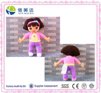 Cute Dora Soft Plush Toy for girls
