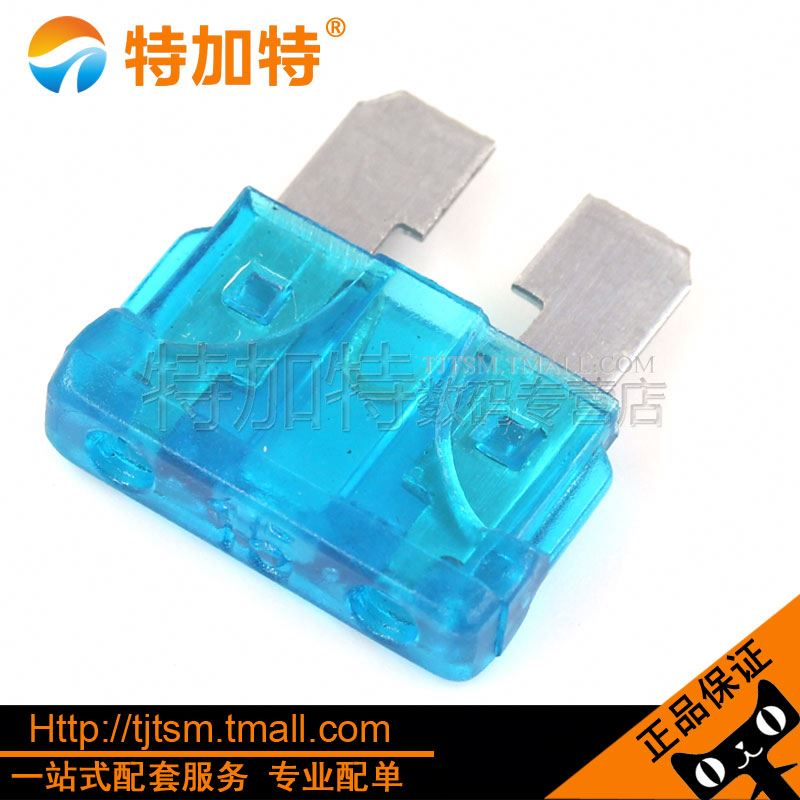 TKTS3--Motor insurance xenon lamp tube fuse insurance insert to 15 in a medium size (20 PCS) IC Component