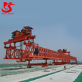 Heavy Duty 250t overhead launching gantry for High Speed Way