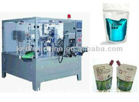 New Type Spouted Bag Packing Machine for beverage,drink ,water