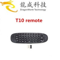 Air Mouse T10 Rechargeable 2.4G Wireless Air Fly Mouse and Keyboard Combo for Android TV Box, Smart TV & PC