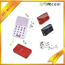 ustom sound device toy/sound machine , funny sound , sound effect machine