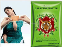 hot capsicum plaster,medicated plaster for muscular pain