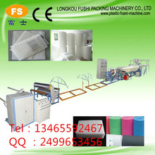 Best After-Service PE Foam sheet extrusion production line