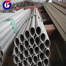 201 stainless steel spiral tube for heat exchanger