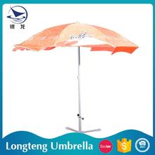 2016 New design Wind resistant Cheap price Sun protection umbrella corporation