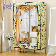 New Design Oxford Fabric wardrobe Portable Clothes Closet with Shelves