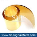 brass strip coil