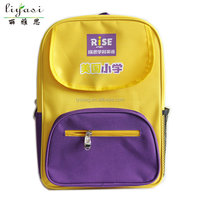China factory wholesale cheap promotional basic style cheap yellow oxford backpack school bag for children