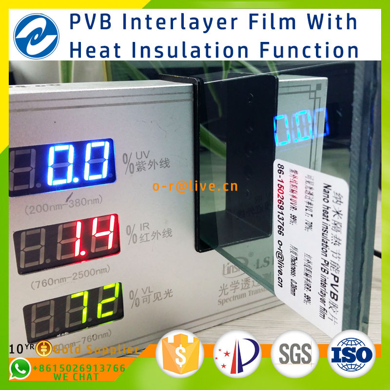 0.38mm pvb interlayer film with heat insulation function