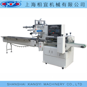 plastic wallet tissue packing machine