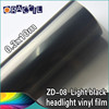 Fine quality 0.3x10m Decal Sticker Vinyl Wrapping For The Car Headlight