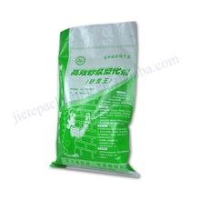 High quality 20kg plastic pp woven cement bag for mortar,plaster,adhesive and asphalt