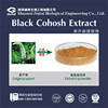 84776-26-1 pure natural 2.5% black cohosh extract