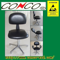 Black/Blue antistatic pu foam seat for antistatic chair
