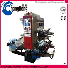 2 Color Small Flexo Printing Machine Inline Film Blowing Machine (CH802 Series)