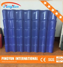 made in china plastic spanish roof tile/pvc roofing tile/plastic roof gazebos