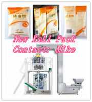 Custer sugar automatic weighting and packaging machine
