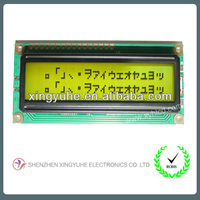 double sided lcd display