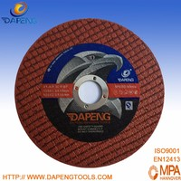 Dapeng 20th anniversary 4 inch cutting disc for wood