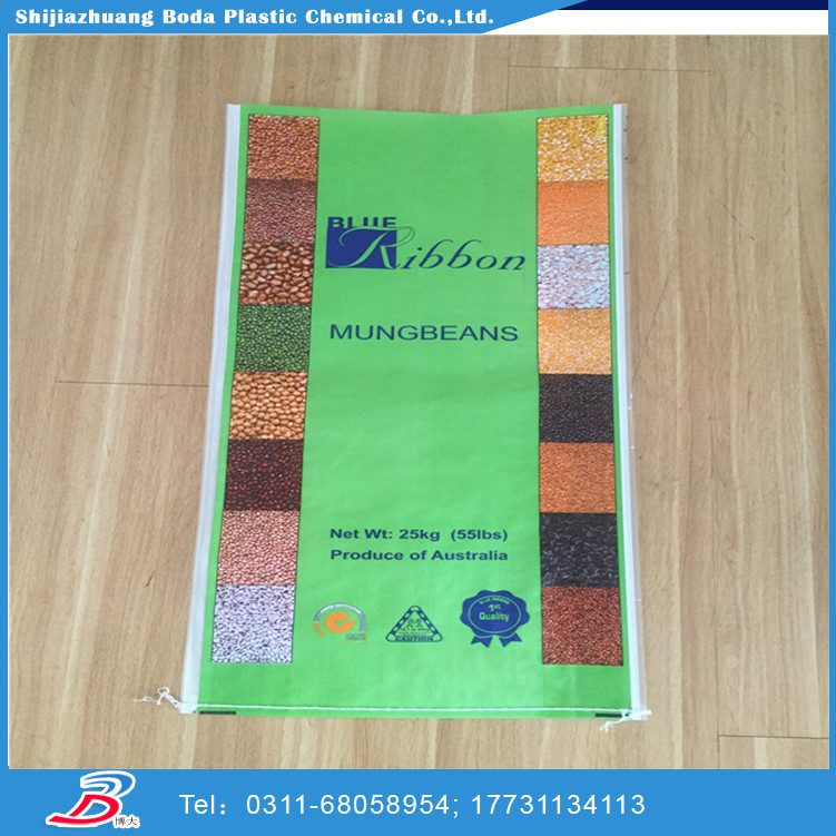 Plastic Seal BOPP Film 5kg Rice Packing Bags With Side Gusset