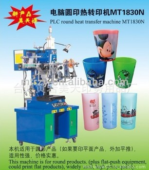 Heat transfer machine for plastic product MT1830N
