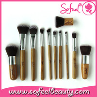 Sofeel Daily Makeup Face Brush Bundle with Bamboo Handle