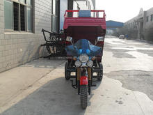 Hot Sale Flower Pattern Three Wheel Motor Tricycle For Cargo On Sale